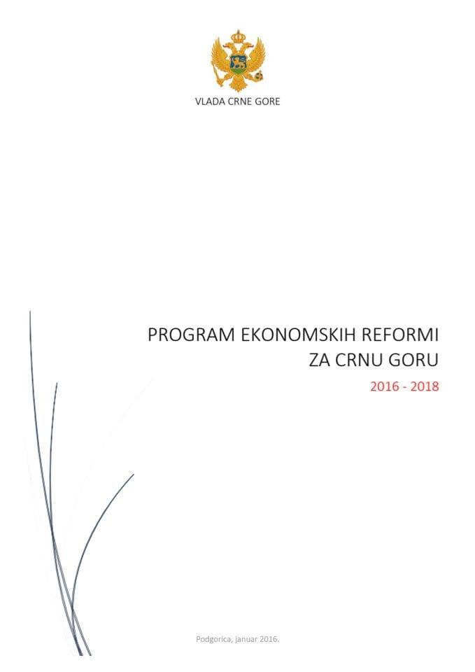 Program ekonomskih reformi Crne Gore 2016-2018.