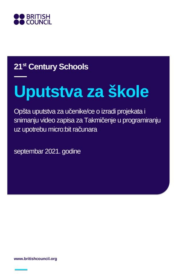 prilog_6_-_uputstva_za_skole