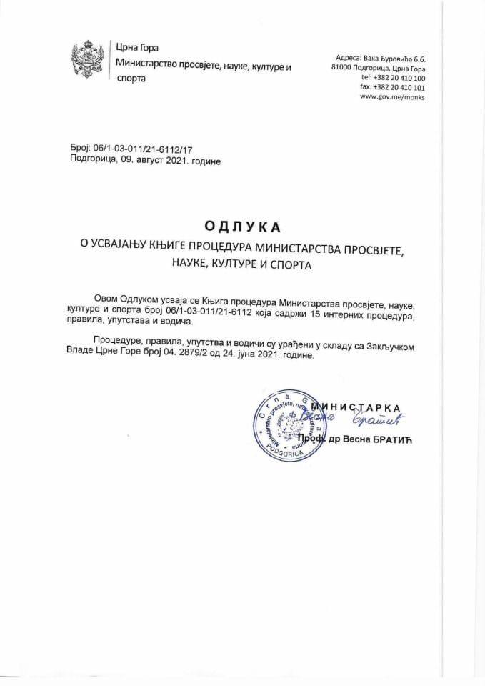 Odluka o usvajanju Knjige internih procedura MPNKS