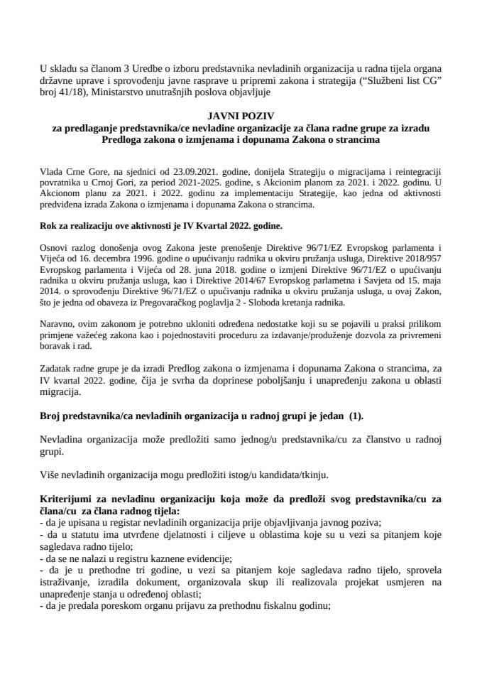 Javni poziv NVO - radna grupa za izmjene i dopune Zakona o strancima