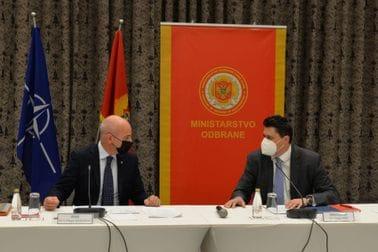 Министарство одбране домаћин састанка Координационог борда италијанске групе Концепта оквирне нације