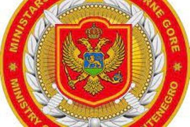 Reagovanje Ministarstva Odbrane